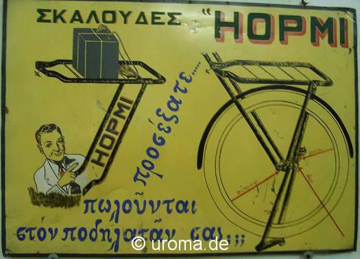 fahrrad-gepaektraeger